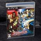 Nurarihyon No Mago Hyakki Ryouran Taisen PS3 Japan Konami Action Game