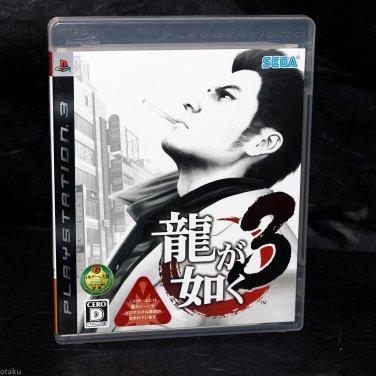 Yakuza 3 Ryu ga Gotoku 3 PS3 Japan Action Game