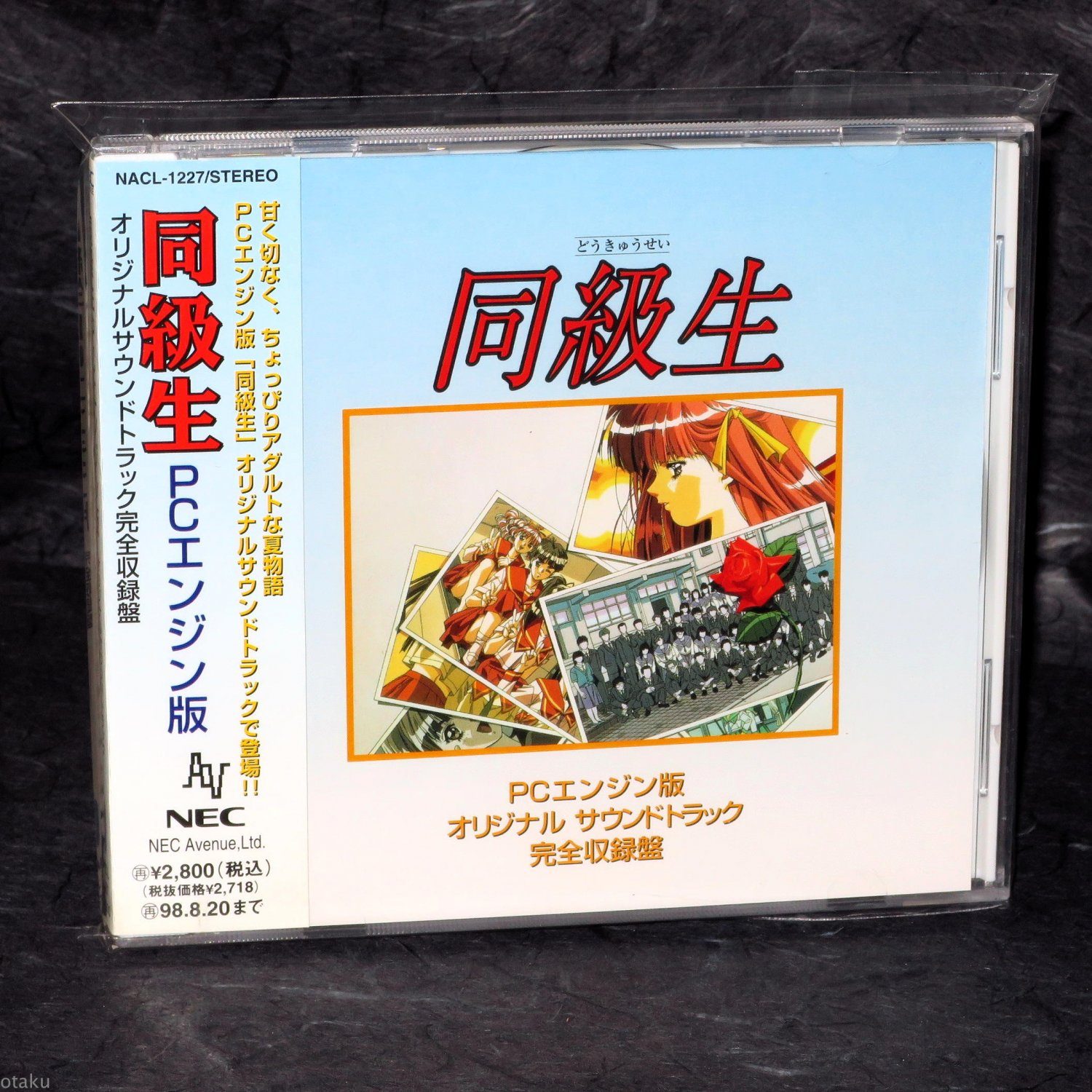 Doukyuusei PC Engine Edition Soundtrack Perfect Collection Japan Game Music CD