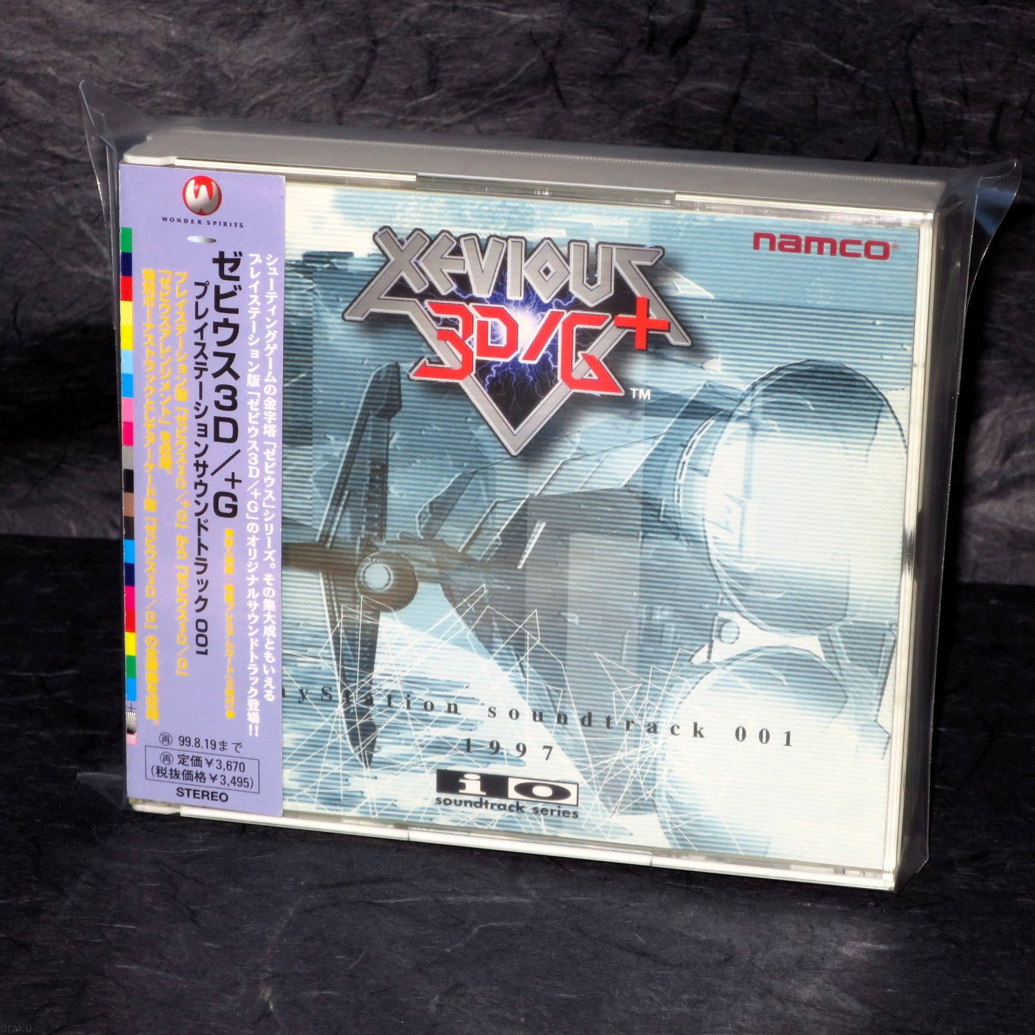 XEVIOUS 3D/G+ PlayStation Soundtrack 001 Japan Namco PS1