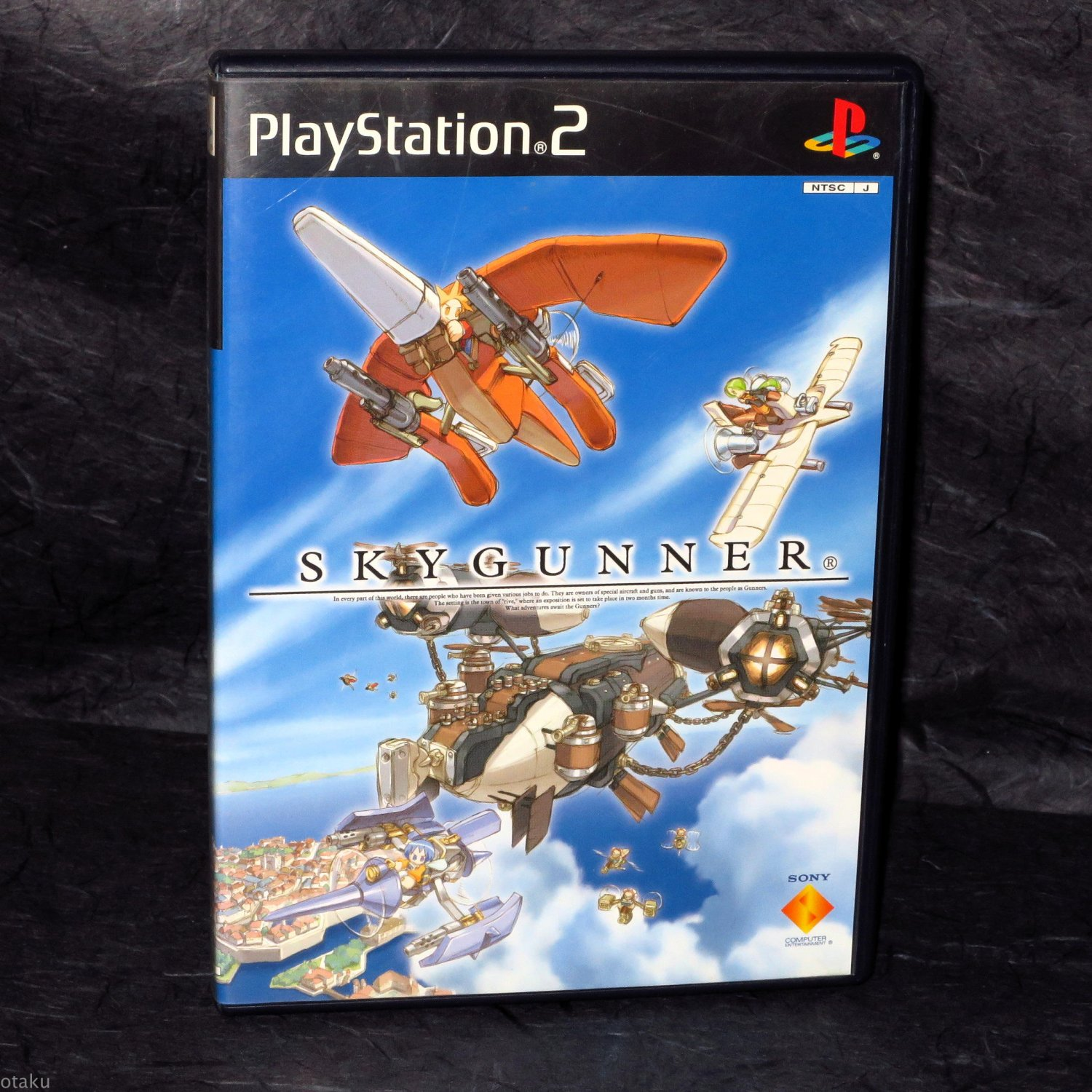 Skygunner PS2 Japan Import Action Shooting Game