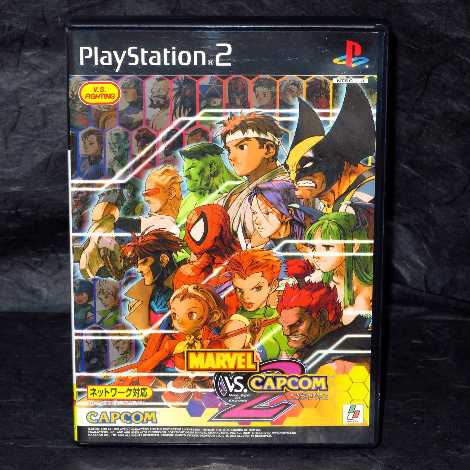 MARVEL VS. CAPCOM2 New Age of Heroes PS2 Japan Action Game