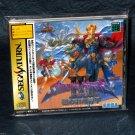 Shining Force 3 Scenario 2 SEGA SATURN Japan RPG GAME
