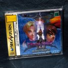 Shining Force 3 Scenario 3 SEGA SATURN Japan RPG GAME