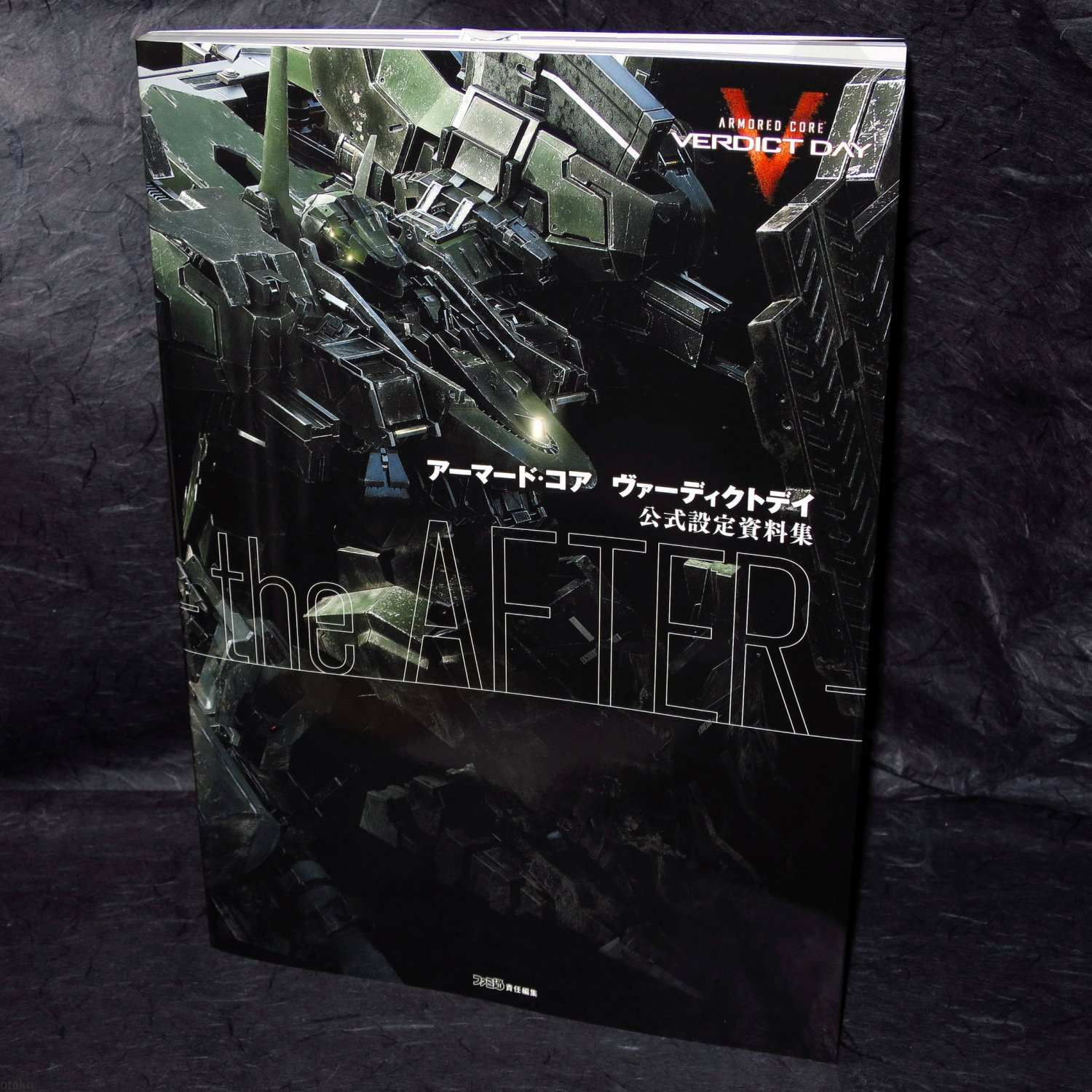 Armored Core Verdict Day Official Setting Documents Collection Game Guide Book