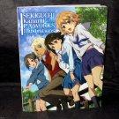 Kanami Sekiguchi P. A. Works Illustrations Japan Anime Manga Art Book NEW