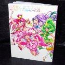 Toshie Kawamura Toei Animation PreCure Works Japan Anime Art Book NEW