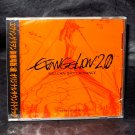 Evangelion: 2.0 You Can (not) Advance Japan ANIME MUSIC CD NEW