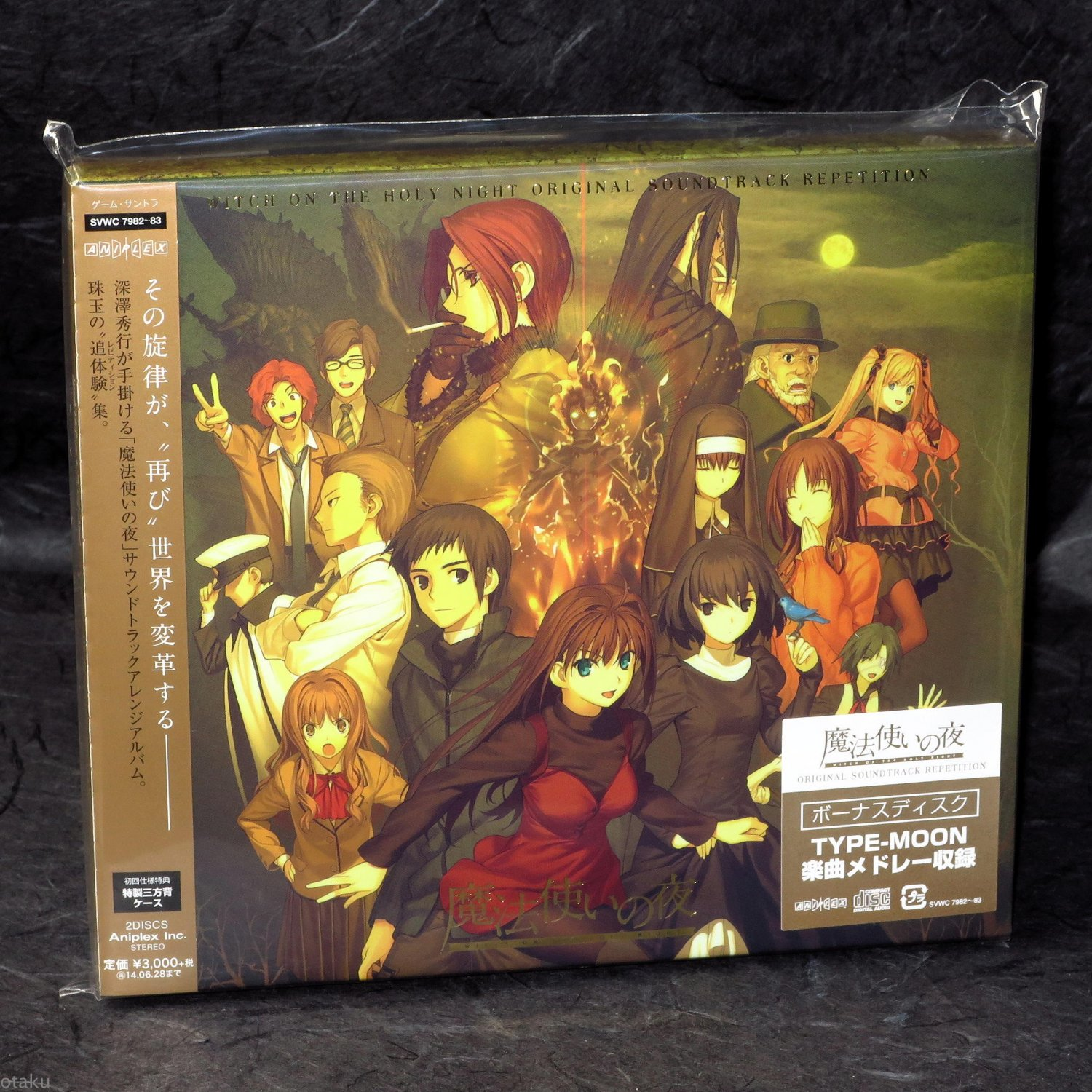 Witch On The Holy Night Original Soundtrack Repetition Japan Game Music CD NEW