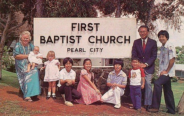 First Baptist Church in Pearl City Hawaii HI, Chrome Postcard - 2599