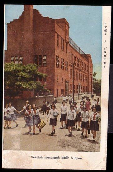 School Girls in Japan Mid Century Vintage Postcard - 5060