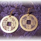 COIN JEWELRY~CHINESE FENG SHUI EARRINGS~$$
