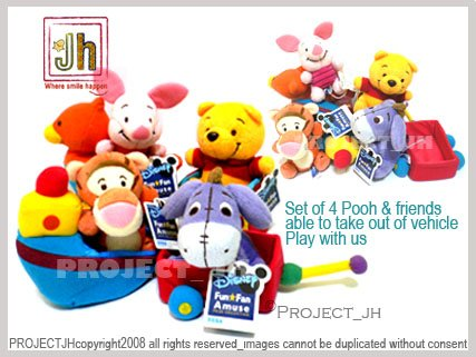 Pooh and friends vehicle set of 4 from Disney Sega Japan