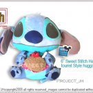 BIG Hawaii Stitch in Red floral shirt drinking coconut Disney Sega Japan