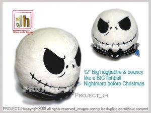 NBC Nightmare before Christmas BIG fishball Disney Sega Japan