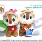 Chip and Dale in Japan mascot festive collection Disney Sega Japan