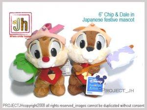 Chip and Dale in Japan mascot festive collection Disney Sega Japan