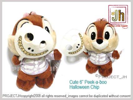 Chip and Dale_Chip Halloween Peek-a-Boo Mask Disney Sega Japan