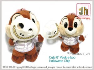 Chip and Dale_Chip Halloween Peek-a-Boo Mask Disney Sega Japan