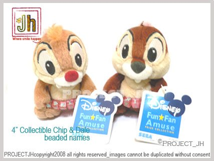 Chip and Dale beaded names Disney Sega Japan