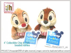 Chip and Dale beaded names Disney Sega Japan