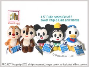 Chip and Dale friends set cutie series Disney Sega Japan