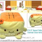 Sweet Sour lemon Hannari tofu Japan plush
