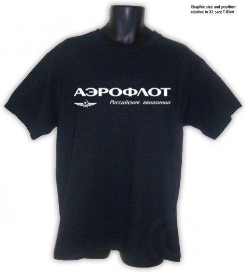 AEROFLOT, Russian airlines T-Shirt Black S, M, L, XL, 2XL