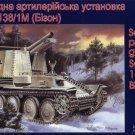 BIZON AUSF M SdKfz 138/1 - 1/72 UM UniModels 346