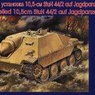 10.5cm StuH 44/2 auf JAGDPANZER 38(t) - 1/72 UM UniModels 359