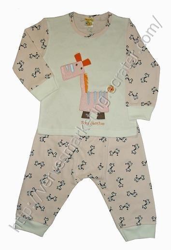 FunActive 2 piece Pajamas (BGN141)