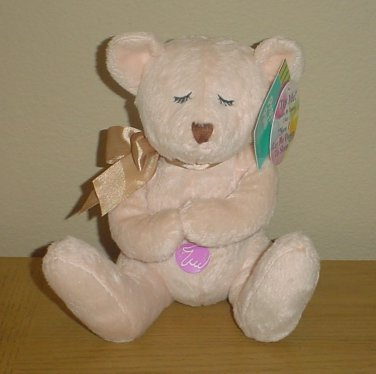 New Praying Plush Toy Talking Stuffed Animal Now I Lay Me Down