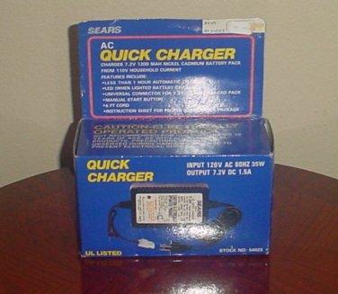 NIB Sears AC QUICK CHARGER 7.2V 1200 MAH NIC CAD BATTERY PACK