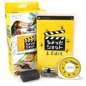 SONY PSP PlayStation Portable 1.3 Megapixel Chotto Shot Camera