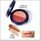 Avon Mistletoe Kisses Lip Gloss Duo ~ Cocoa Craving ~ Discontinued Lipgloss