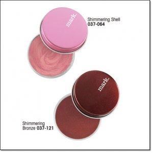 mark. Kiss Therapy Lip Balm Shimmering Bronze Avon Lip Gloss Lipgloss Discontinued HTF Location2