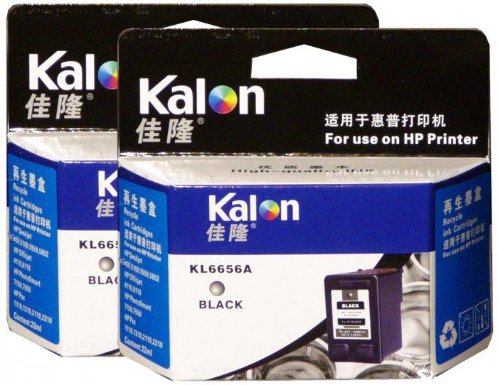 2 Packs of HP 56 (C6656) Black Compatible Inkjet Cartridges