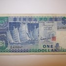 Singapore One Dollar Note $1 Sha Chuan Sentosa Satellite Earth Station C20 Circ'd 1984 to 1999