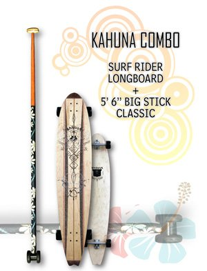 "Kahuna Combo: Surf Rider Longboard + Big Stick Classic 5' 6"""