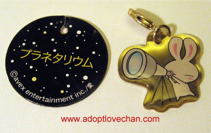 Love-Chan Ai Otsuka's Love Cook Cell Phone Charms