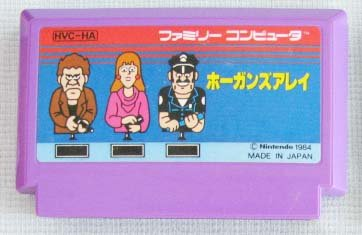 HOGANS ALLEY Famicom Video Games NES Import