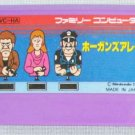 HOGANS ALLEY Famicom Video Games NES Import