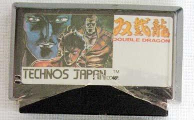 DOUBLE DRAGON Famicom Video Games NES Import