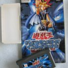 YU-GI-OH Worldwide Edition JPN GBA SP Advance
