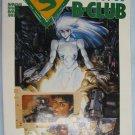 B-club Issue 19 Bubblegum Crisis Shirow