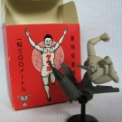 Gigantor Tetsujin Miniatures Glico Candy Toy Prize