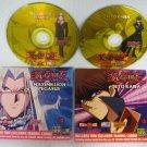 McDonald's Yu-Gi-Oh CD Promo - Pegasus Seto Kaiba
