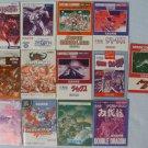Nintendo Game Boy Manuals Lot 13 Japan Imports