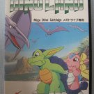 DINO LAND  Sega Genesis MegaDrive Video Games Import