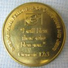 International Fellowship Of Christians And Jews Medal Coin